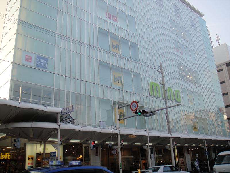 Nanasai11.jpg