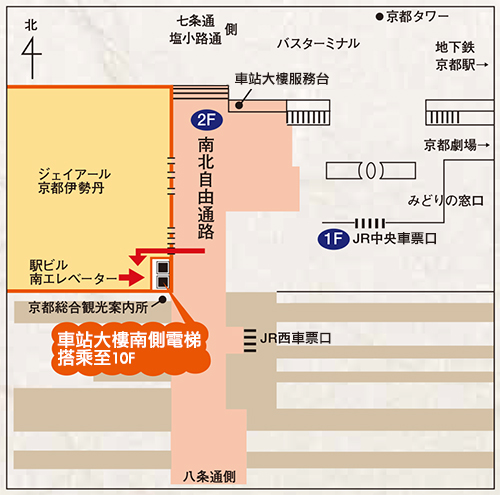 京都拉麵小MAP