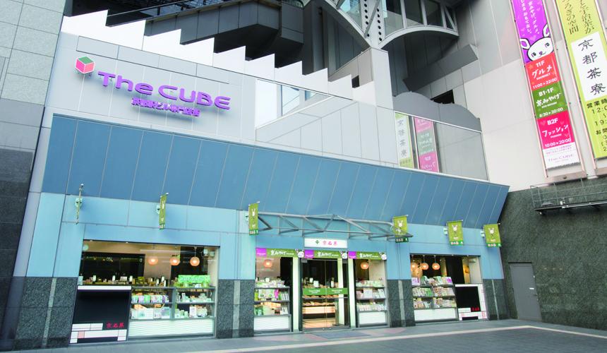 京都車站中央口往右邊一看就是The CUBE