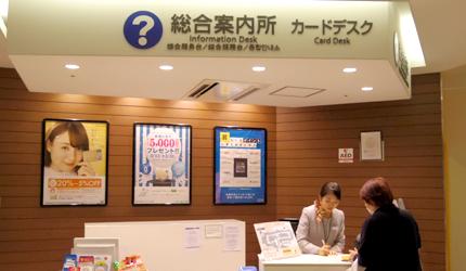 關西京都近郊最大級「三井 OUTLET PARK 滋賀龍王」的貼心服務服務台