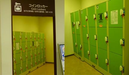 關西京都近郊最大級「三井 OUTLET PARK 滋賀龍王」的貼心服務免費置物櫃