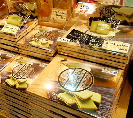 關西京都近郊最大級「三井 OUTLET PARK 滋賀龍王」南館1樓 湖の駅 滋賀竜王おいしやうれしや